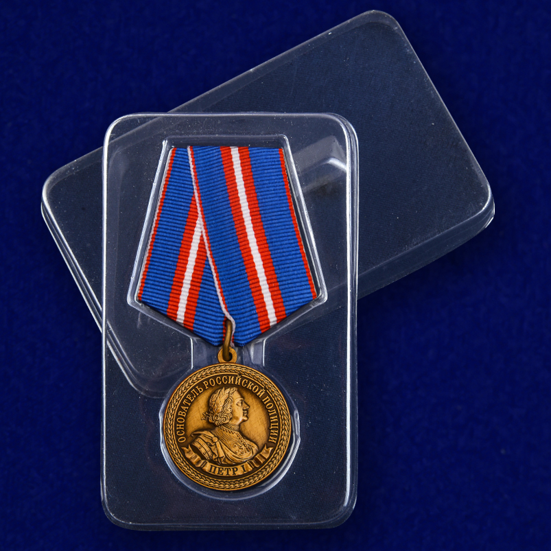 Медаль 300 лет полиции с доставкой
