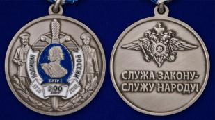 """Медаль """"300 лет полиции России"""" - аверс и реверс"""