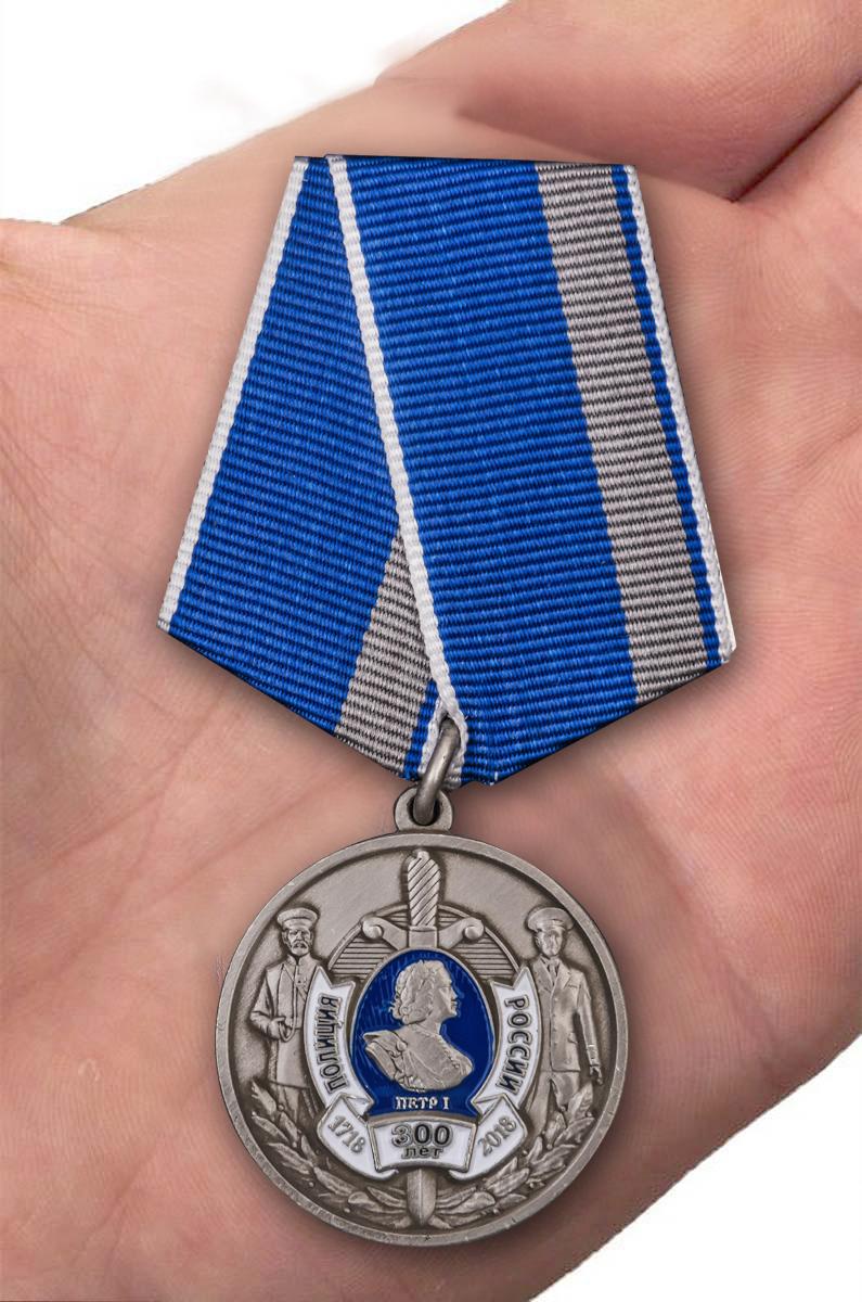 """Медаль """"300 лет полиции России"""" от Военпро"""