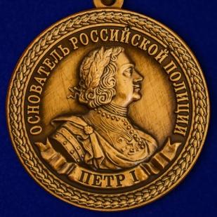 """Купить медаль """"300 лет полиции России"""" с удостоверением в футляре"""