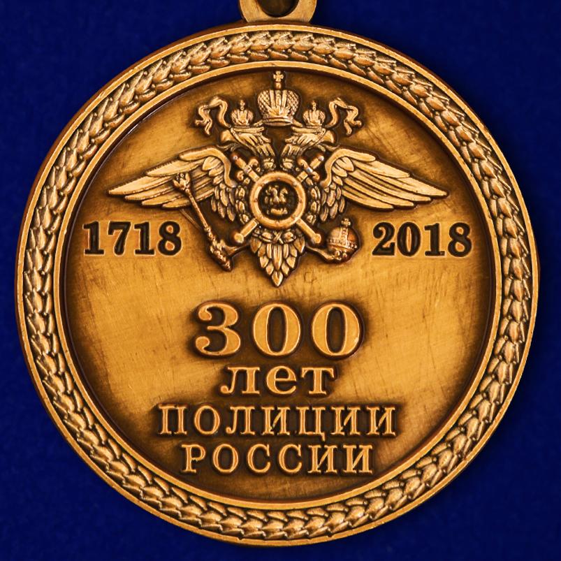 """Медаль """"300 лет полиции России"""" с удостоверением в футляре по лучшей цене"""