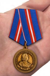 """Медаль """"300 лет полиции России"""" с удостоверением в футляре с доставкой"""
