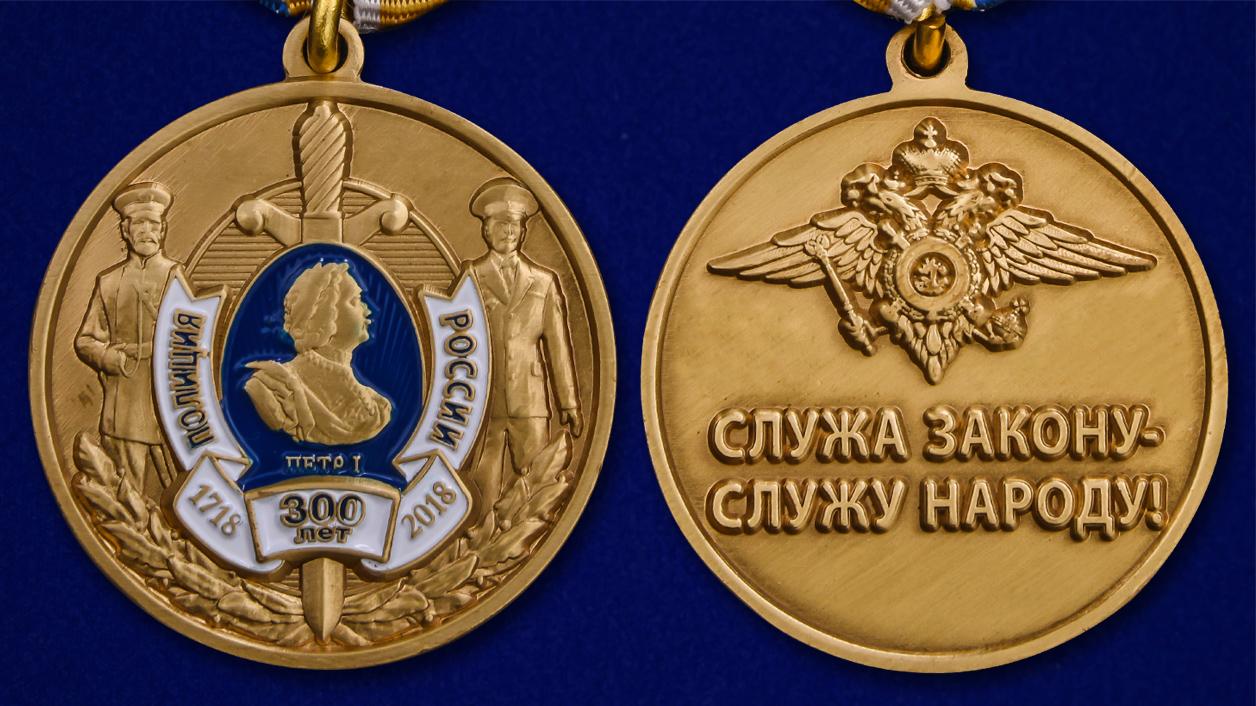 Медаль 300 лет полиции России в футляре с удостоверением - аверс и реверс