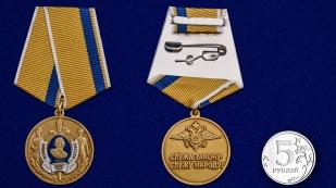 Медаль 300 лет полиции России в футляре с удостоверением - сравнительный вид