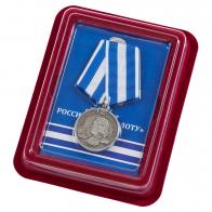 Медаль 300 лет Российскому флоту в футляре из борового флока  пластиковой крышкой