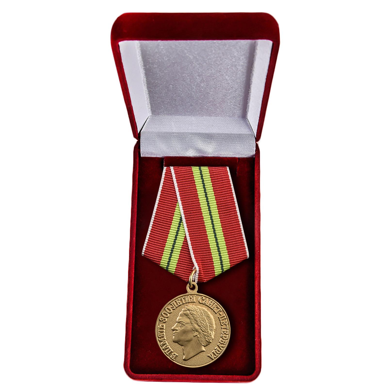 """Медаль """"300 лет Санкт-Петербургу"""" купить в Военпро"""