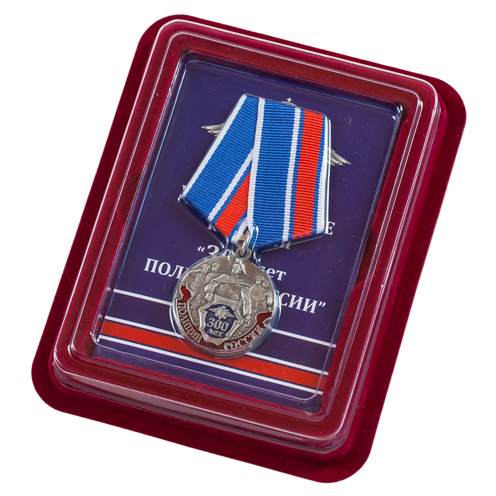 Продажа медалей «300-летие Российской полиции» - любое количество