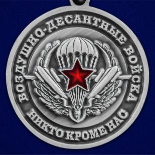 """Медаль """"31 Гв. ОДШБр"""" - в Военпро"""