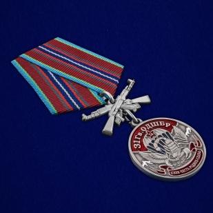 """Купить медаль """"31 Гв. ОДШБр"""""""
