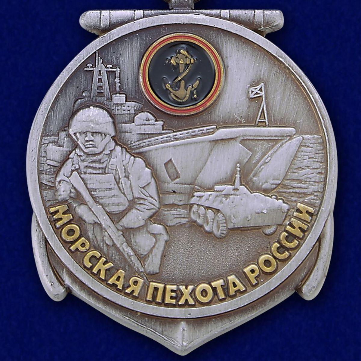 Медаль 310 лет Морской пехоте