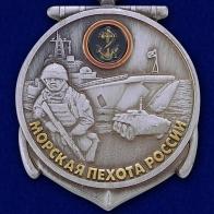 """Медаль """"310 лет Морской пехоте"""""""