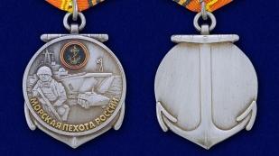 Медаль 310 лет Морской пехоте - аверс и реверс