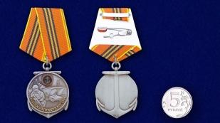 Медаль 310 лет Морской пехоте - сравнительный размер