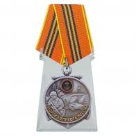 Медаль 310 лет Морской пехоте на подставке