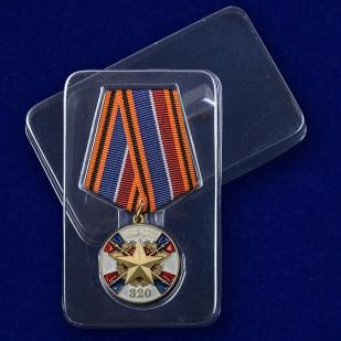 Медаль «320 лет Службе тыла ВС РФ» - с доставкой