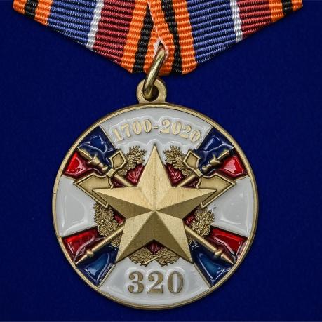 Юбилейные награды Армии России