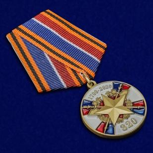 Купить медаль «320 лет Службе тыла ВС РФ»