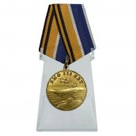 Медаль 320 лет ВМФ на подставке