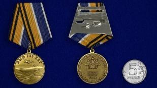 """Медаль """"320 лет ВМФ"""""""