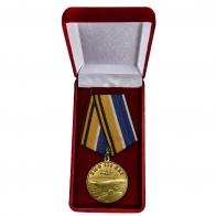 """Медаль """"320 лет ВМФ"""" в футляре"""