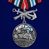 """Медаль """"336-я отдельная гвардейская Белостокская бригада морской пехоты БФ"""""""