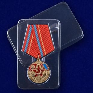 """Медаль """"39 Армия ЗАБВО. Монголия"""" с доставкой"""