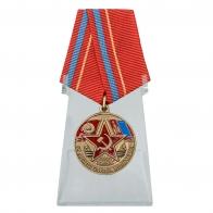 Медаль 39 Армия ЗАБВО Монголия на подставке
