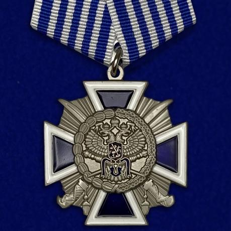 """Наградной крест """"За заслуги перед казачеством"""" 4 степени-лицевая сторона"""