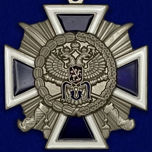 """Наградной крест """"За заслуги перед казачеством России"""""""