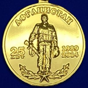 Медаль Афганистан 25 лет 1989 2014 - аверс