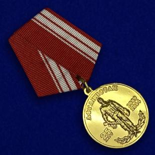 Юбилейная медаль «40 армия» из латуни