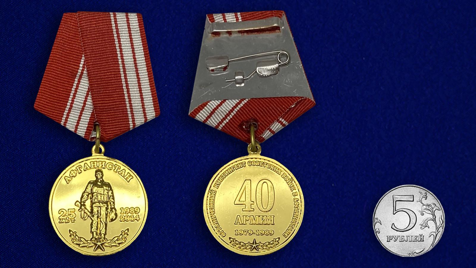 "Заказать медаль ""40 армия"""