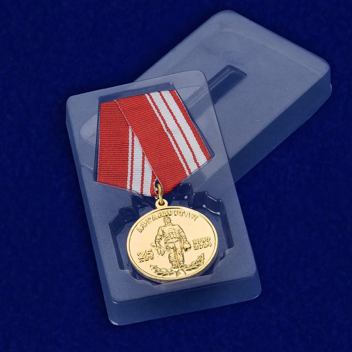 """Медаль """"40 армия"""" в футляре"""