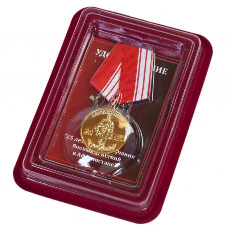 """Медаль """"40 армия"""" в футляре из бордового флока"""
