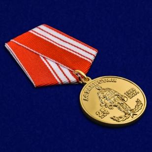 """Медаль """"40 армия"""" в футляре из бордового флока - общий вид"""