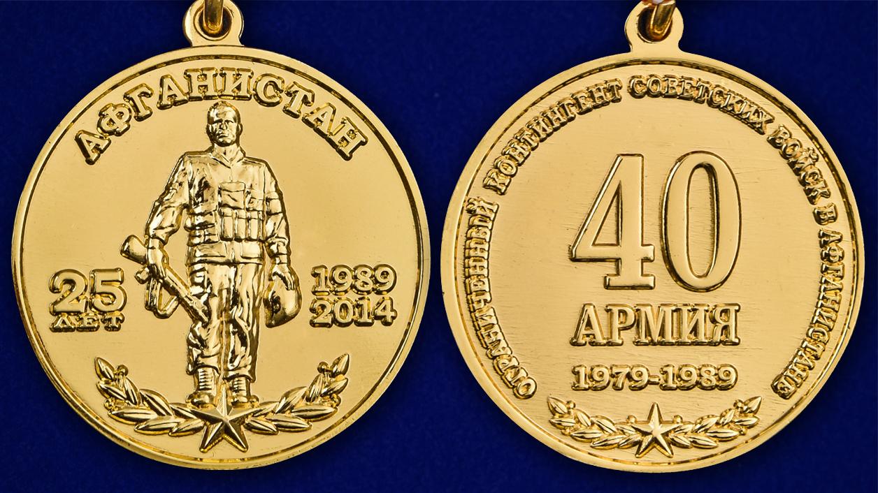 """Медаль """"40 армия"""" в футляре из бордового флока - аверс и реверс"""