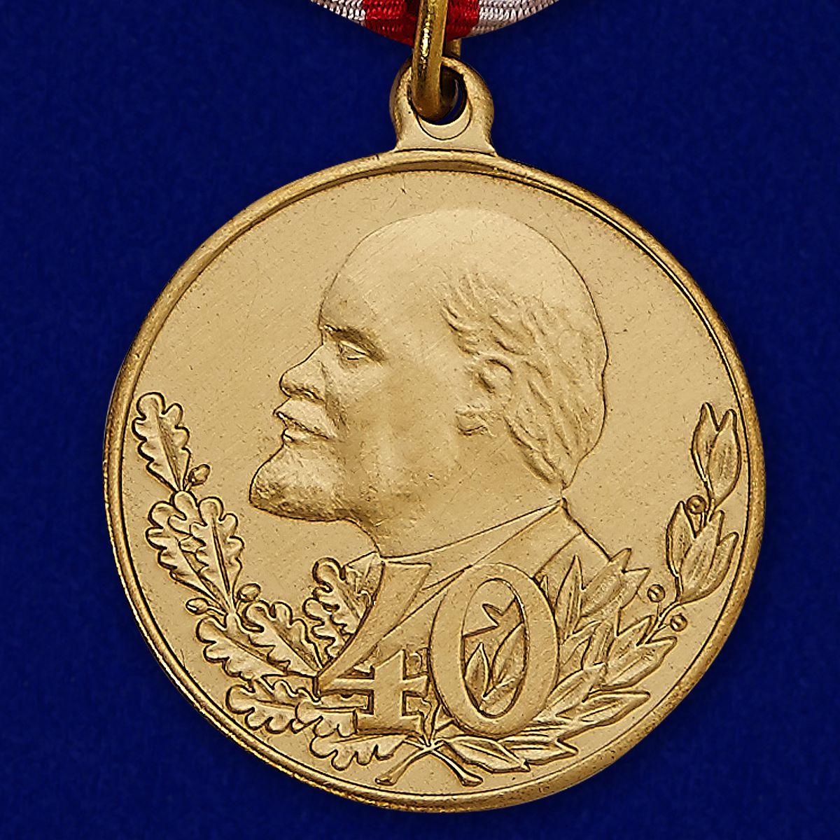 Муляжи советских наград в Калининграде