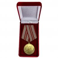 Медаль 40 лет Вооруженным Силам