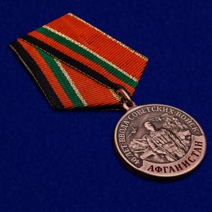 """Купить медаль """"40 лет ввода Советских войск в Афганистан"""""""