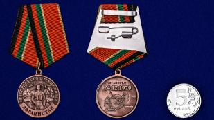 """Медаль """"40 лет ввода Советских войск в Афганистан"""" - сравнительный размер"""