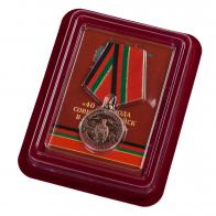 """Медаль """"40 лет ввода Советских войск в Афганистан"""" в наградном футляре"""
