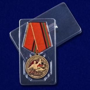 """Медаль """"40 лет ввода войск а Афганистан"""" в футляре"""