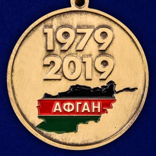 """Медаль """"40 лет ввода войск а Афганистан"""" недорого"""