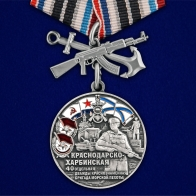 "Медаль ""40-я Краснодарско-Харбинская бригада морской пехоты"""
