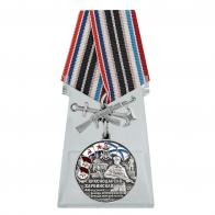 Медаль 40-я Краснодарско-Харбинская бригада морской пехоты на подставке