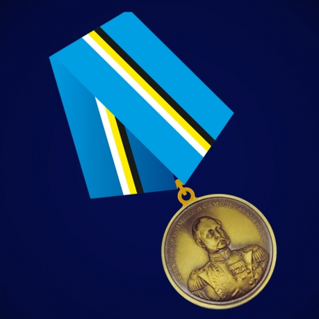 """Медаль """"400 лет Дому Романовых. Александр II"""""""