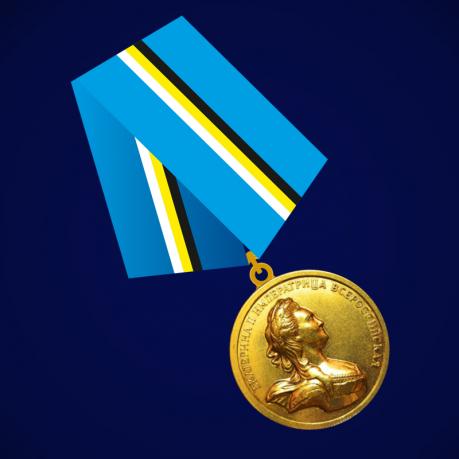 """Медаль """"400 лет Дому Романовых. Екатерина II"""""""