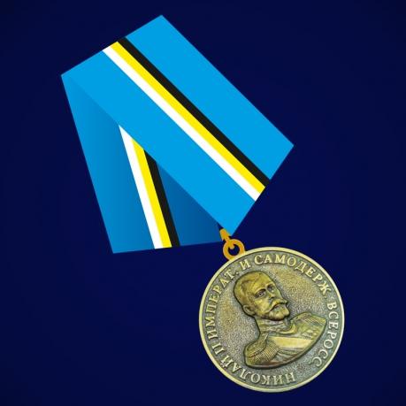 """Медаль """"400 лет. За верность дому Романовых. Николай II"""""""