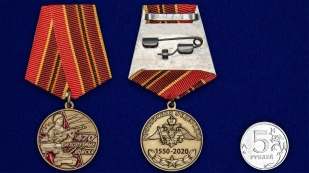 Медаль «470 лет Сухопутным войскам» - сравнительный размер