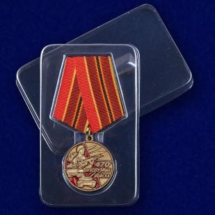 Медаль «470 лет Сухопутным войскам» с доставкой